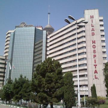 بیمارستان میلاد مجهز به دوربین های تحت شبکه ژئوویژن