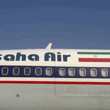 هواپیمایی ساها مجهز به دوربین های تحت شبکه ژئوویژن