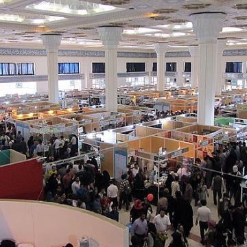 استفاده از سیستم های ژئوویژن در بیست و چهارمین و بیست و پنجمین دوره های نمایشگاه بین المللی تهران